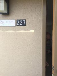 Home for sale: 227 Brittany E., Delray Beach, FL 33446