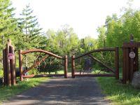 Home for sale: Lot 17 Cedar Trail, Grand Marais, MN 55604