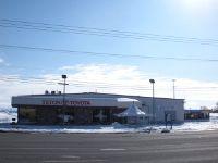 Home for sale: 402 E. Anderson, Idaho Falls, ID 83401