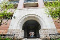 Home for sale: 1350 W. Fullerton Avenue, Chicago, IL 60614